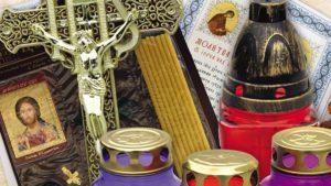 Купить ритуальные товары в Днепре