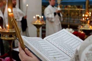 отпевание покойного в церкви