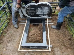 Когда ставить памятник на могилу