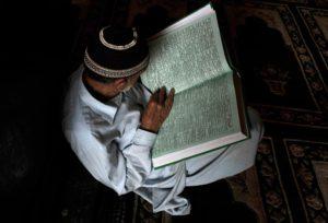 молитва имама над умирающим