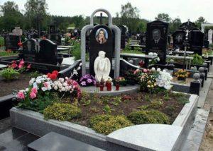 Православные кладбища Днепра