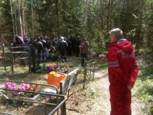 Сопровождение скорой на похоронах