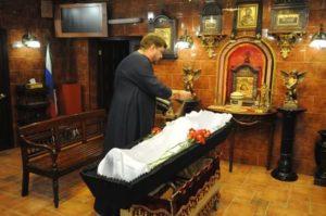 Похоронное покрывало в гроб