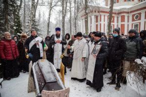 Почему родственникам нельзя нести гроб