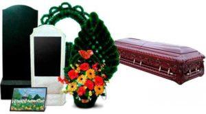 Купить все для похорон онлайн